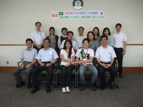 Funcionário da SYD de Tokyo