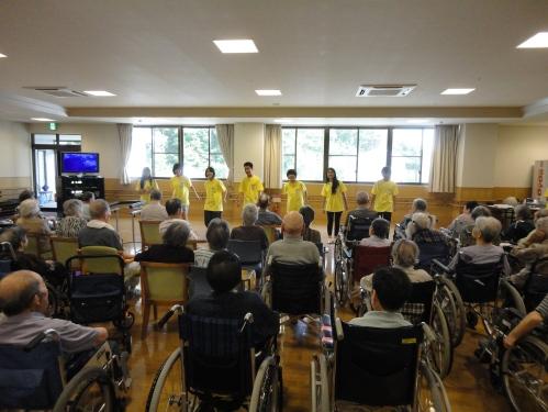 Voluntariado em Fukushima