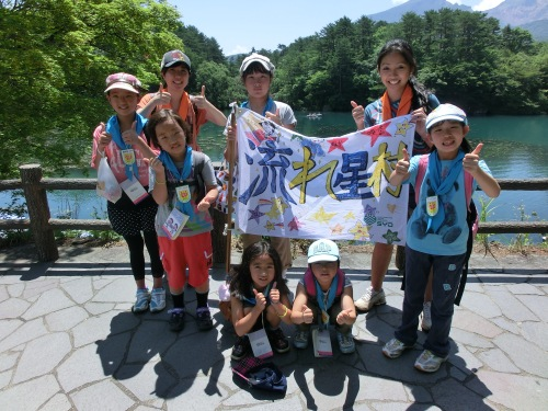 Marili e seu grupo em Fukushima
